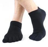 Носки с пальцами Toe 40-44 размер (24-28 см)