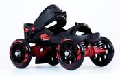 Квады-ролики городские Skorpion Quadline (красный)