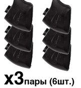Тормоза для Skorpion Quadline (3 пары)